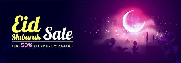 Eid mubarak продажа с плоской скидкой 50%. креативный дизайн рекламных баннеров в социальных сетях с иллюстрациями молящихся исламских людей перед мечети в лунную ночь.
