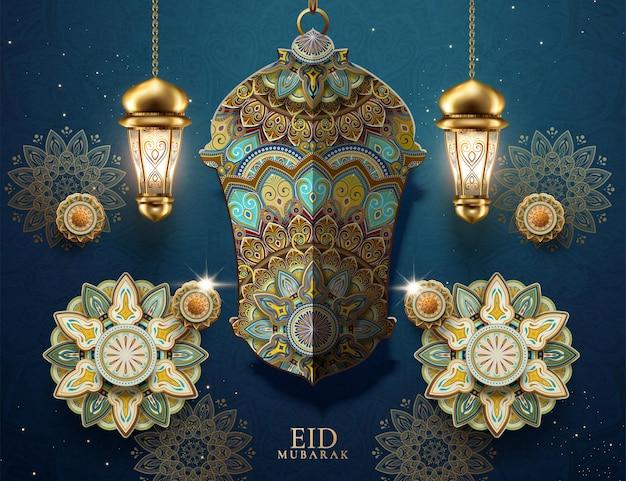 Eid mubarak arabesque flowers and fanoos