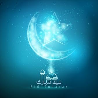Eid mubarak arabic calligraphy blue glow light islamic crescent and star