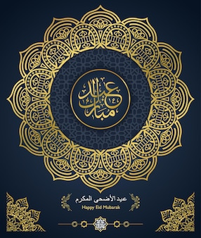 Eid mubarak arabic calligraphy and geometric pattern with mandala design