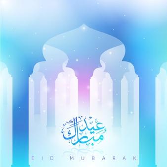 Eid mubarak arabic calligraphy glow interior islamic mosque for greeting card