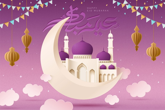 Eid mubarak arabic calligraphy means happy holida