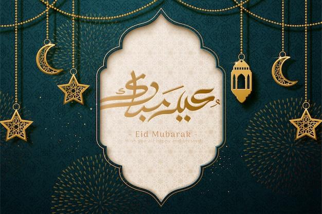 Eid mubarak arabic calligraphy means happy holiday