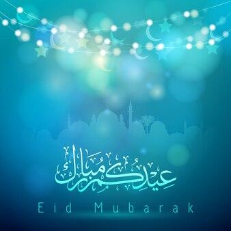 Eid mubarak arabic calligraphy mosque silhouette glow crescent and star