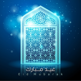 Eid mubarak arabic calligraphy with geomtrical pattern ornament mosque window
