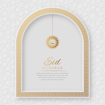 Eid mubarak arabic elegant luxury ornamental islamic background with islamic pattern border and decorative hanging ornament
