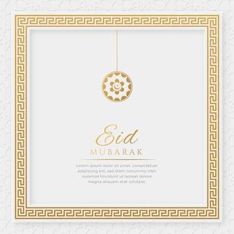 Eid mubarak arabic elegant luxury ornamental islamic greeting card