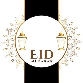 Eid mubarak arabic festival greeting card