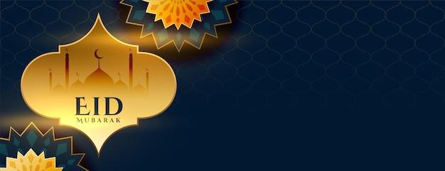 Eid mubarak arabic islamic decorative golden banner design