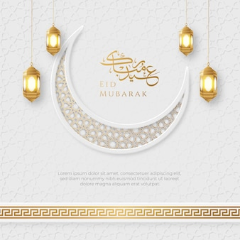 Eid mubarak arabic islamic elegant white and golden luxury ornamental background