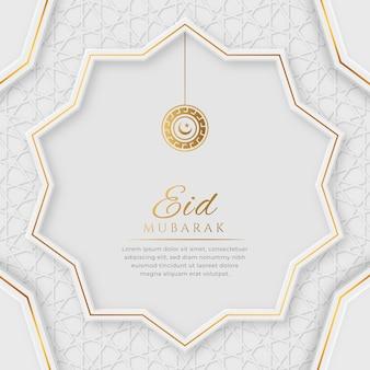 Eid mubarak arabic islamic white and golden luxury ornament lantern background