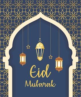 Eid mubarak arch lanterns card