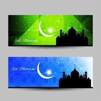 Eid mubarak striscioni artistici