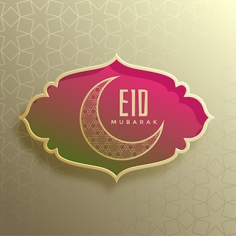 Eid mubarak awesome greeting with decorative moon