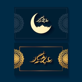 Eid mubarak background design with calligraphy