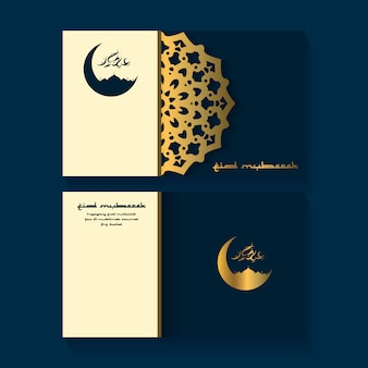Eid mubarak background design with calligraphy