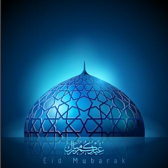 Eid mubarak background glow light mosque dome
