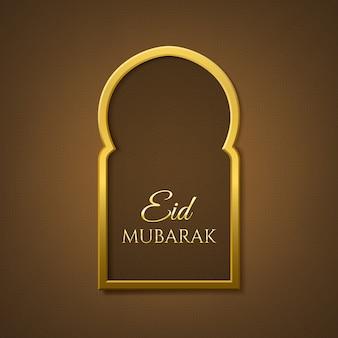 Eid mubarak background. greeting card template.
