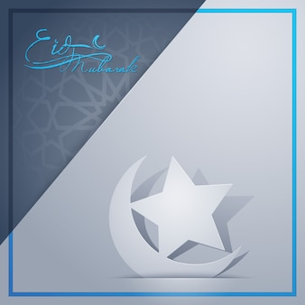 Eid mubarak background islamic icon crescent and star