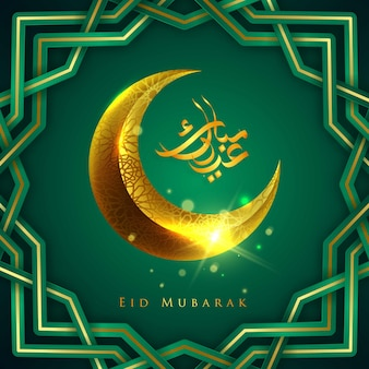 Eid mubarak background with the crescent moon and islamic ornament