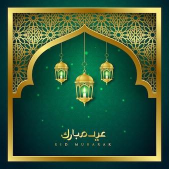금 장식 및 전통 등불 eid 무바라크 배경