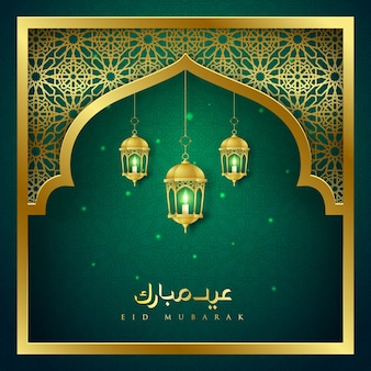 Eid mubarak background with gold ornament and traditional lanterns