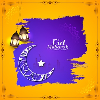 Eid mubarak background with islamic crescent moon