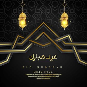 Eid mubarak background with islamic ornament and golden lantern