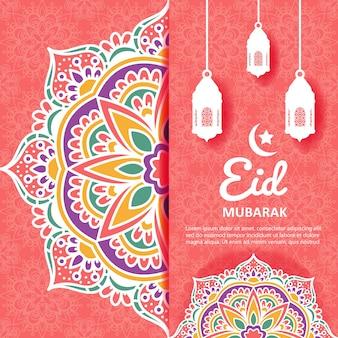만다라 장식으로 eid mubarak 배경