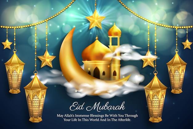 Фон ид мубарак с реалистичными золотыми фонарями, звездой, мечетью и сверкающим фоном боке