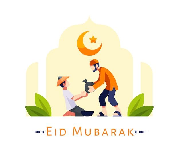 貧しい人々のイラストに食べ物の寄付を与える若いイスラム教徒の男性とeid mubarak背景