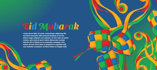 Eid mubarak banner. colorful ketupat illustration design concept
