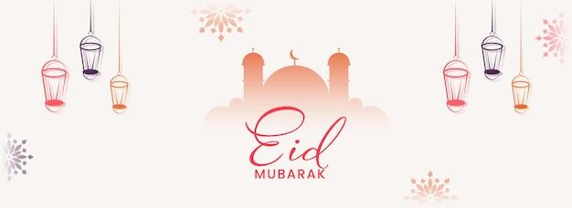 Eid mubarak banner or header design with silhouette mosque, lanterns hang on white background.