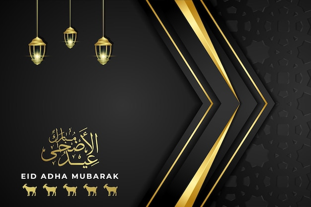 Eid mubarak banner template premium vector with black and gold color