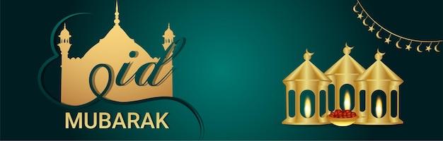 Eid mubarak banner with golden lantern