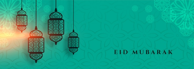 Eid mubarak banner with islamic lantern decoration