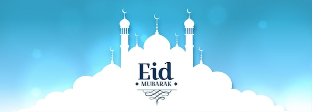 Eid mubarak banner with mosque above the cloud concept