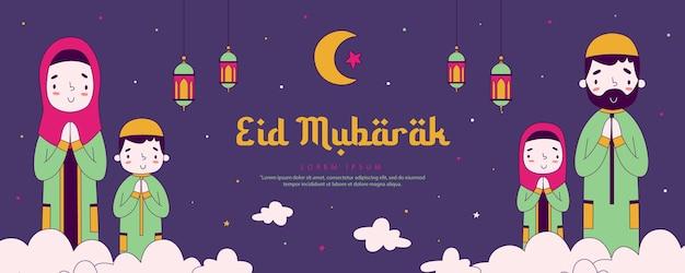 이슬람 가족 만화와 eid 무바라크 배너