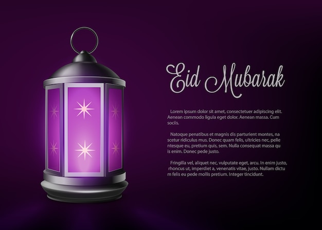 Eid mubarak banner with purple banner with glowing light on dark background
