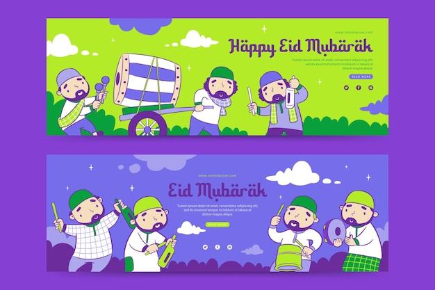 Баннер ид мубарак с празднованием путешествия такбир в конце рамадана