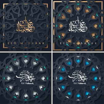 Eid mubarak beautiful banners set