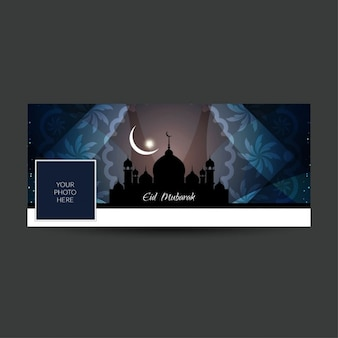 Eid mubarak beautiful facebook timeline cover