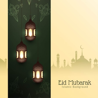 Eid mubarak beautiful religious with lanterns