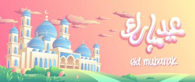Eid mubarak big mosque in the afternoon banner
