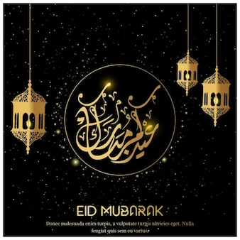 Eid mubarak, black background