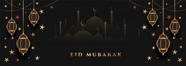 Eid mubarak black and gold festival banner design Free Vector