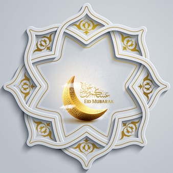 Eid mubarak (blessed festival) crescent illustration