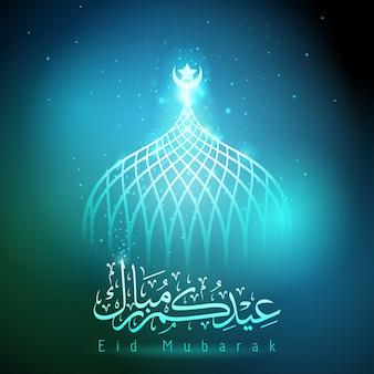 Eid mubarak blue glow light mosque dome islamic crescent and star