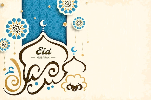Eid mubarak calligraphy design card with onion dome and sheep shape on beige surface