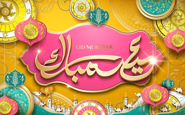 Eid mubarak calligraphy design on fuchsia color banner